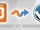Transfert de son site Wordpress vers un serveur Web